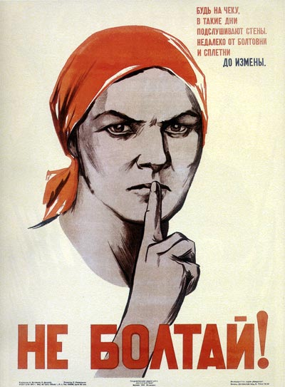 http://www.crestock.com/uploads/blog/2008/propagandaposters/13.jpg