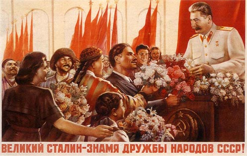 Great Stalin is a flag of the USSR's friendship