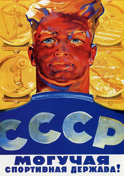 USSR is a mighty sports power!