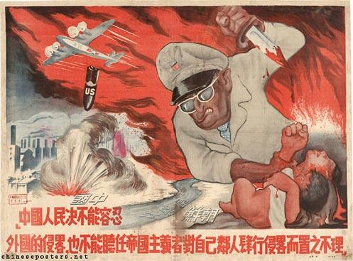 1950-MacArthur
