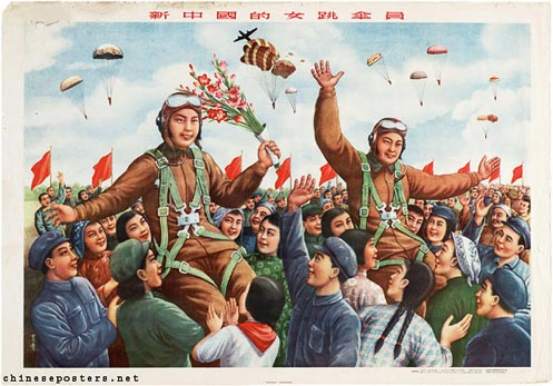 1955-New-Chinas-female-parachuters