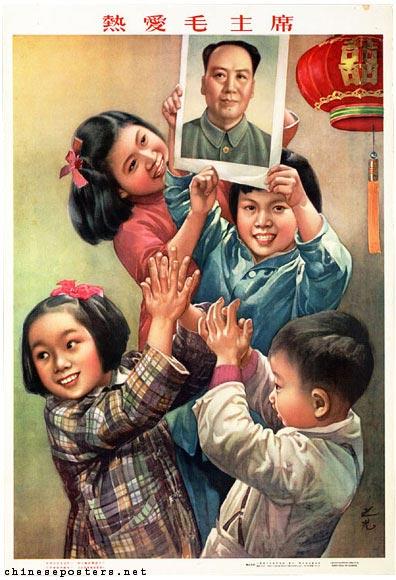 1955-Warmly-love-chairman-Mao