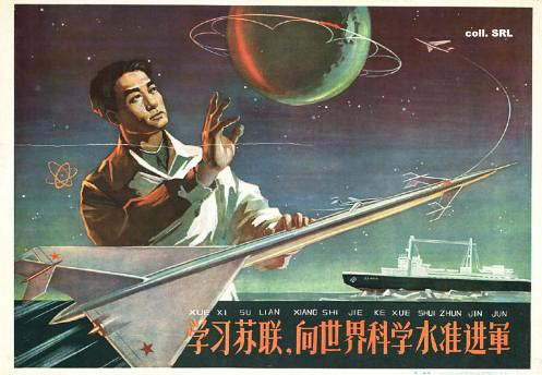 1958-Study-the-Soviet-Union-science
