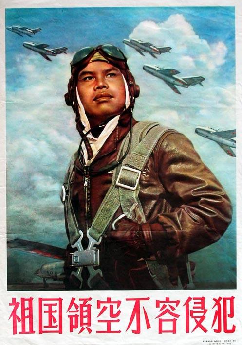 1958-airman