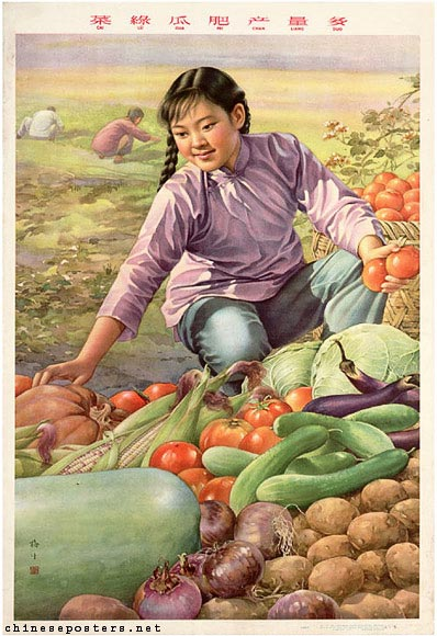 1959-The-vegetables-are-green