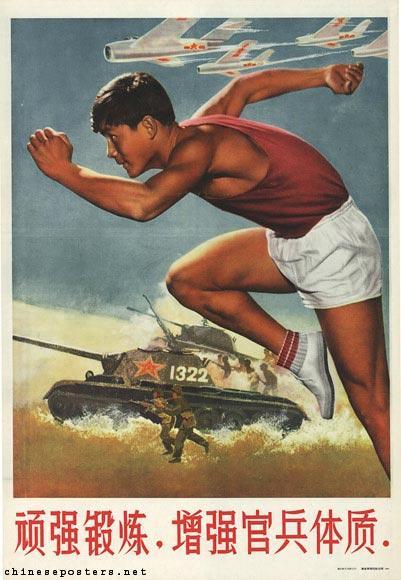 1960-indomitable-in-training