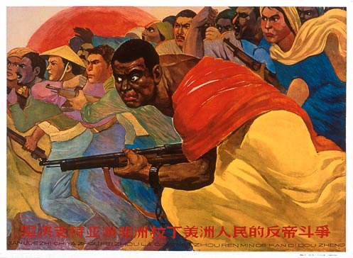 1964-Anti-Imperialist-Struggle