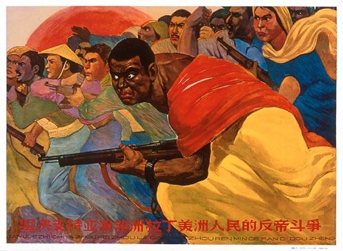 1964-Anti-Imperialist-Struggle