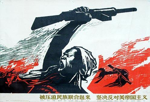 1964-Oppressed-peoples-unite