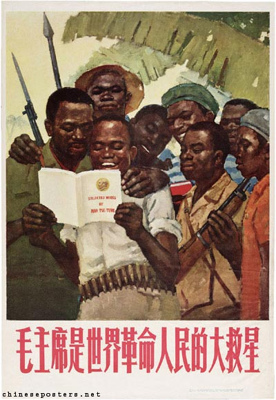 1968-Chairman-Mao-is-the-great-liberator