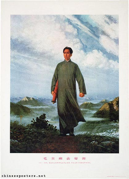 1968-Chariman-Mao