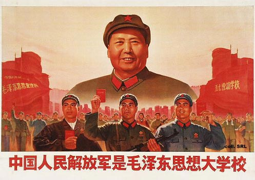 1969-The-Chinese-Peoples-Liberation
