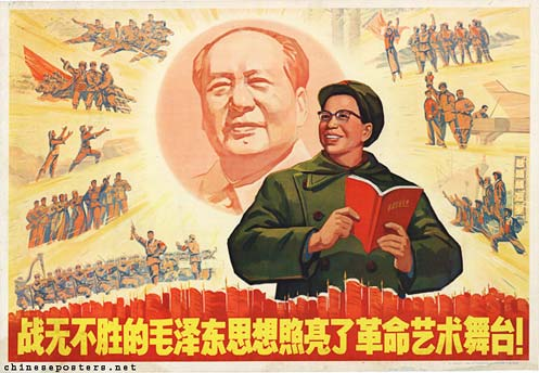1969-The-invincible-thought-of-Mao-Zedong