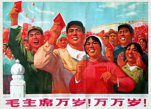 1971-Long-live-Chairman-Mao