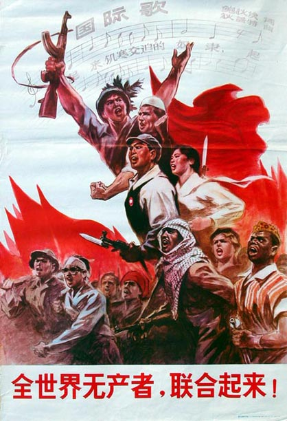 1971-Proletarians-all-over-the-world-unite