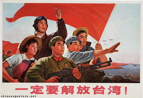 1971-We-will-definitly-free-Taiwan!