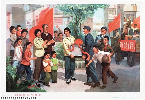 1976-A-new-scene-in-Xiangyangyuan