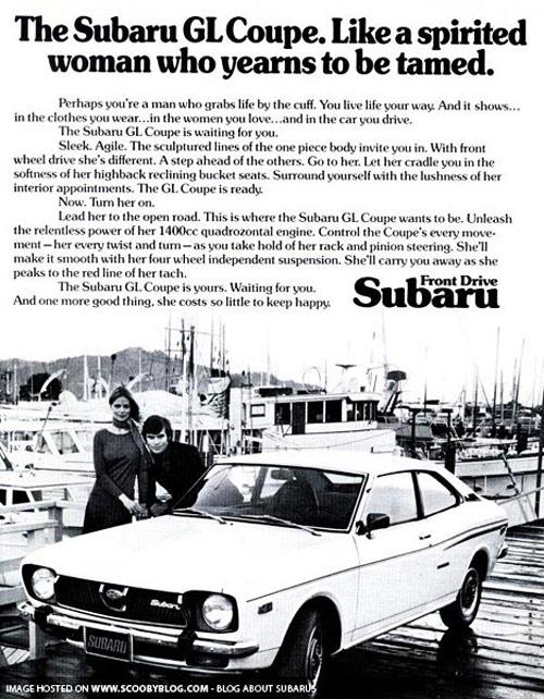 Subaru GL coupe